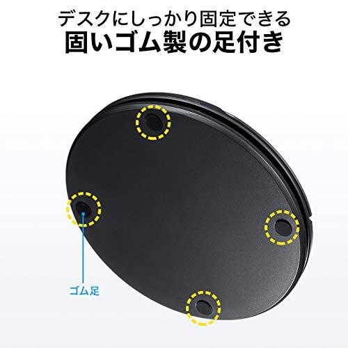 サンワダイレクト タブレットスタンド 折りたたみ 360度回転 2段階角度調整 スマホスタンド ケーブル収納 100-LATAB011