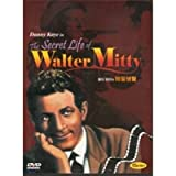 La vie secrète de Walter Mitty (1947) Tous Région