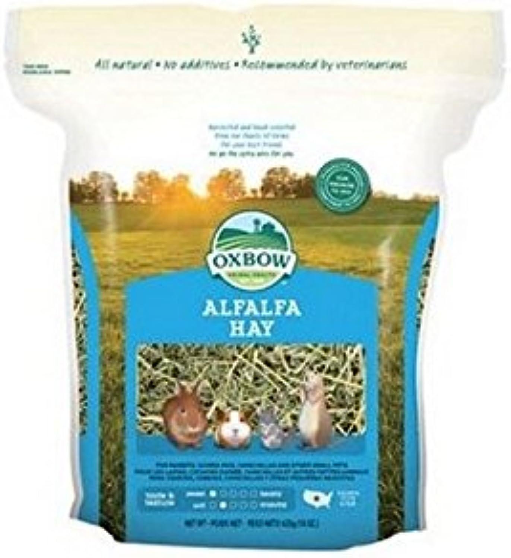 Oxbow Alfalfa Hay 425g (Pack of 2)