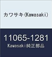 カワサキ(Kawasaki) 純正部品 キヤツプ アクスル 11065-1281