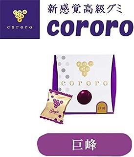 UHA味覚糖高級グミコロロ 巨峰味