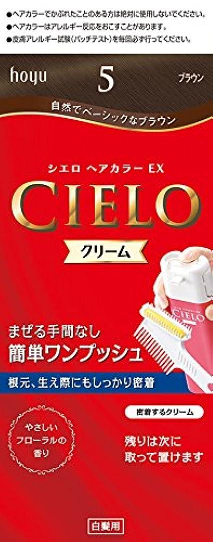 スキニー再生的代表するホーユー シエロ ヘアカラーEX クリーム5 (ブラウン) 1剤40g+2剤40g+手袋+ブラシ付