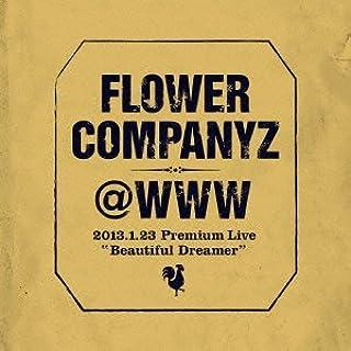 "@WWW 2013.1.23 Premium Live""ビューティフルドリーマー""(初回生産限定盤)(DVD付)"