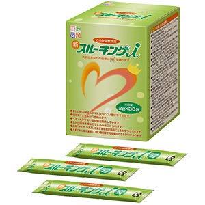 キッセイ薬品 新スルーキングi(2g×30包入り)