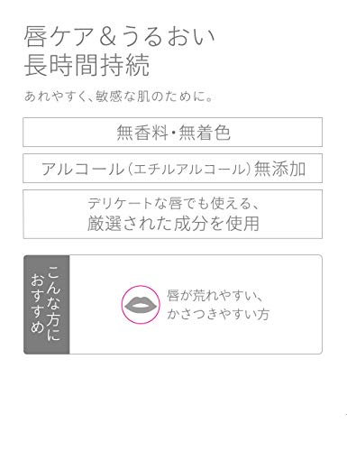 dプログラムリップモイストエッセンスN無香料デリケートな唇に10g【医薬部外品】