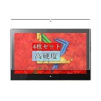 4枚 Sukix フィルム 、 東芝 TOSHIBA dynabook RZ82 AB 12.5インチ 向けの 液晶保護フィルム 保護フィルム シート シール(非 ガラスフィルム 強化ガラス ガラス ) new version