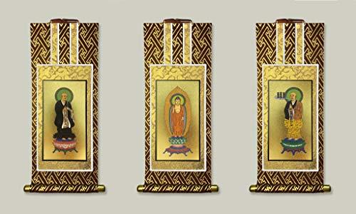 掛軸3枚セット 京仏壇いせむら 阿弥陀如来 善導大師 法然上人 (20代, 浄土宗)