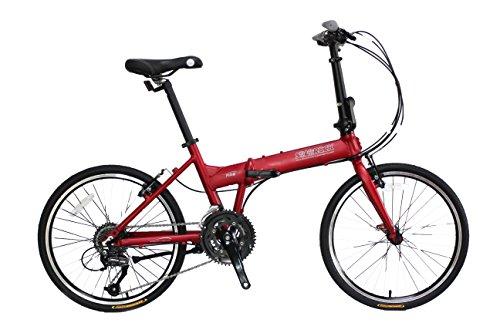 "SOLOROCK 20"" 27 Speed Aluminum Folding Bike - Fire (Matt Red (Carmine))"