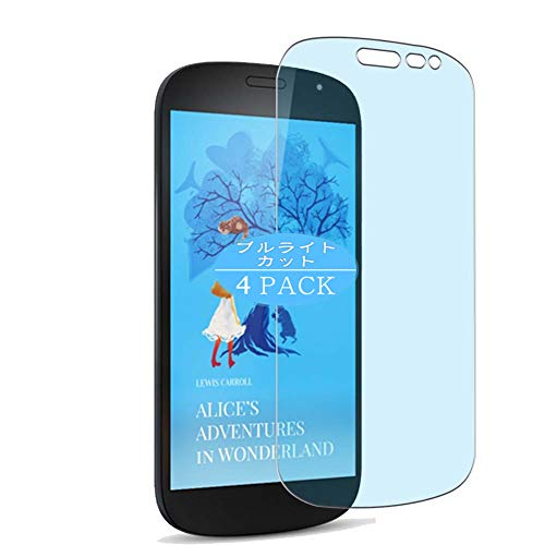 VacFun 4 Piezas Filtro Luz Azul Protector de Pantalla, compatible con Yota...