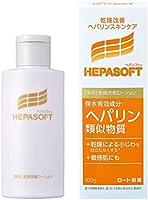 【医薬部外品】ロート製薬 乾燥改善 へパソフト薬用 顔ローション 100g 2個セット