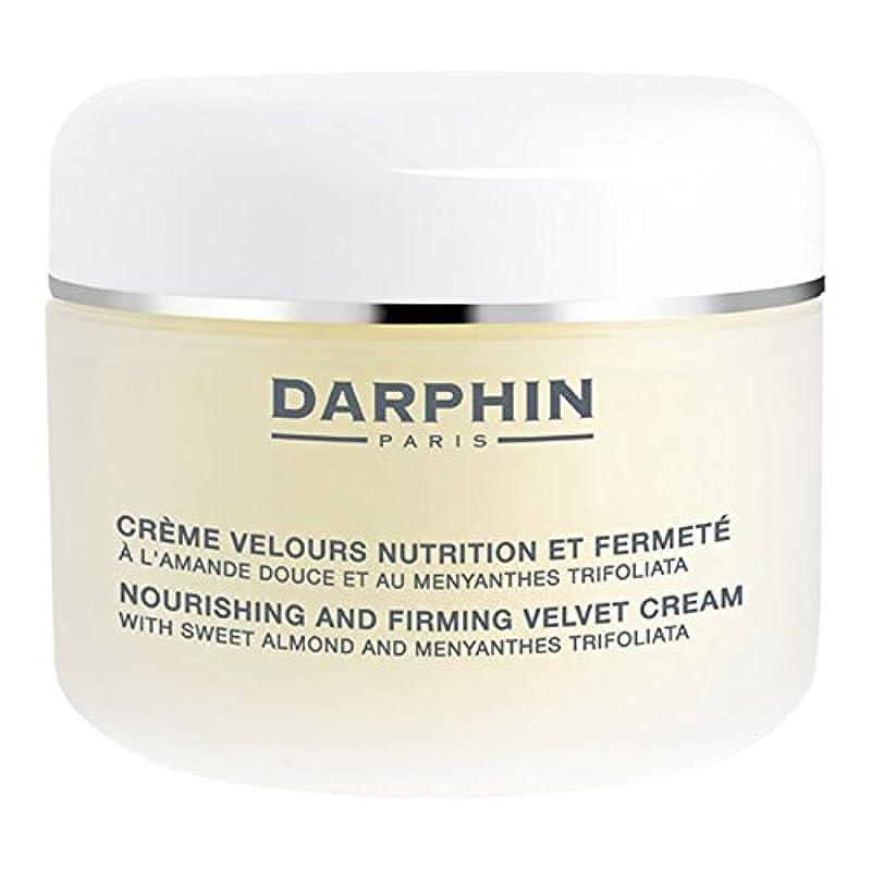 厚さドアミラー温かい栄養と引き締めベルベットのクリーム200ミリリットルをダルファン (Darphin) (x6) - Darphin Nourishing and Firming Velvet Cream 200ml (Pack of 6) [並行輸入品]