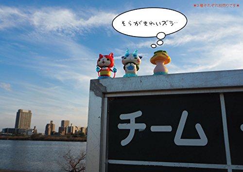 『37ピース クムクムパズル 妖怪ウォッチ ジバニャン』の4枚目の画像