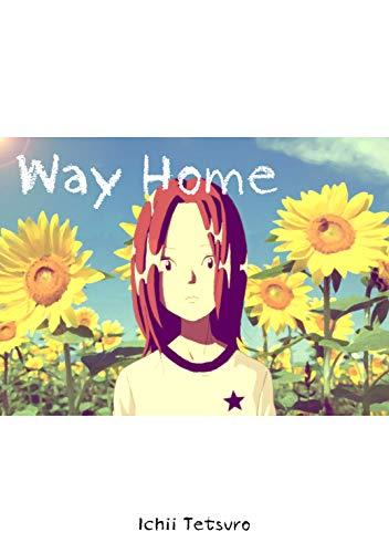 De weg naar huis (Dutch Edition)