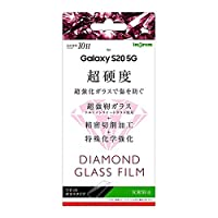 Galaxy S20 5G ダイヤモンドガラスフィルム 9H アルミノシリケート 反射防止
