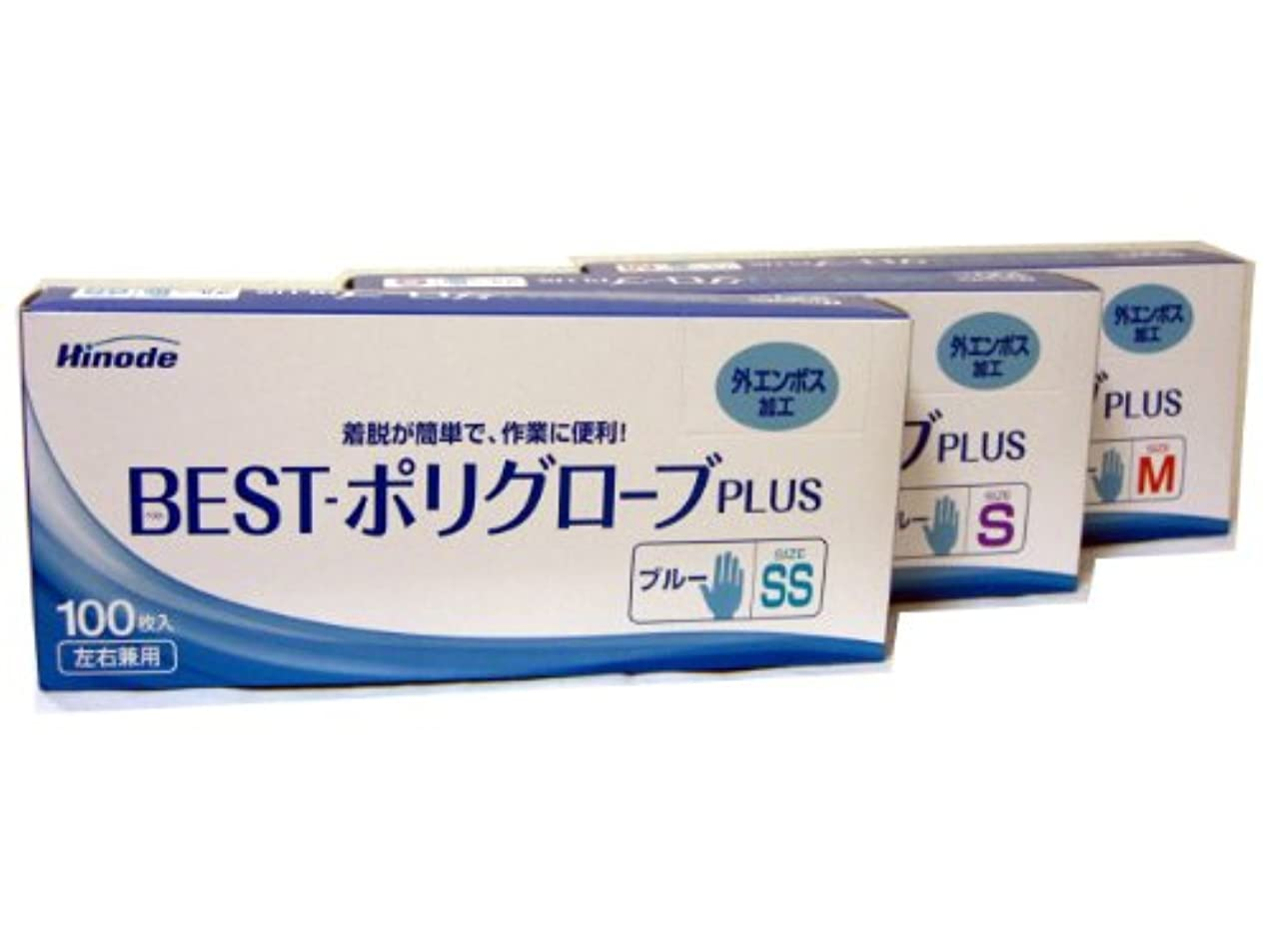 びっくりケープ伝統BESTポリグローブ プラス エンボス加工(厚手)青M 100枚X40箱 4000枚