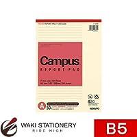 コクヨ 再生紙レポート箋B5 A罫 50枚 レ-E50A / 10セット