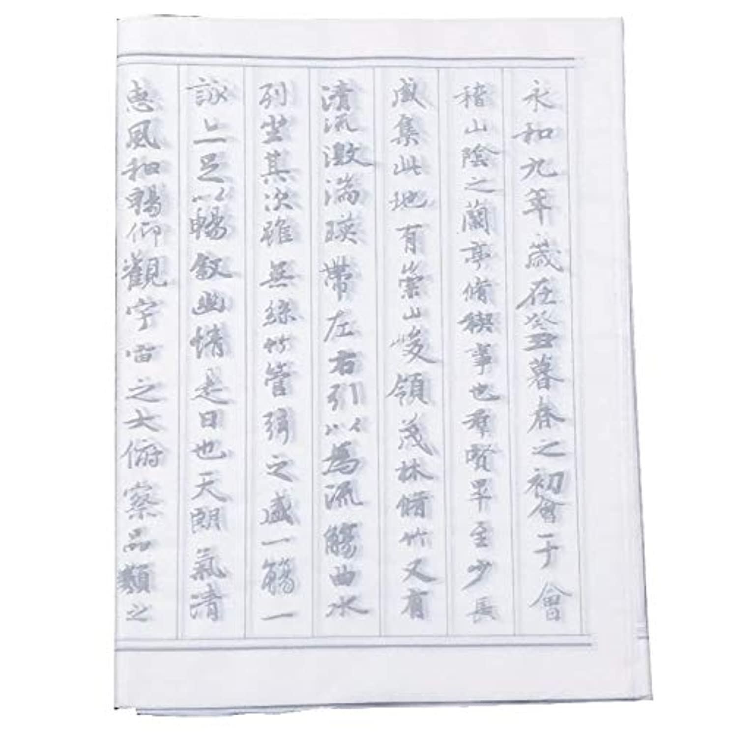 Tianjintang Chinese Calligraphy Brush Ink Writing Sumi Paper/Xuan Paper/Rice Paper Sheet for Calligraphy (34x69cm, The Orchid Pavilion 王羲之 兰亭序)