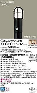 パナソニック照明器具(Panasonic) Everleds LED FreePa エントランスライト (地上高1000mm) XLGEC552HZ