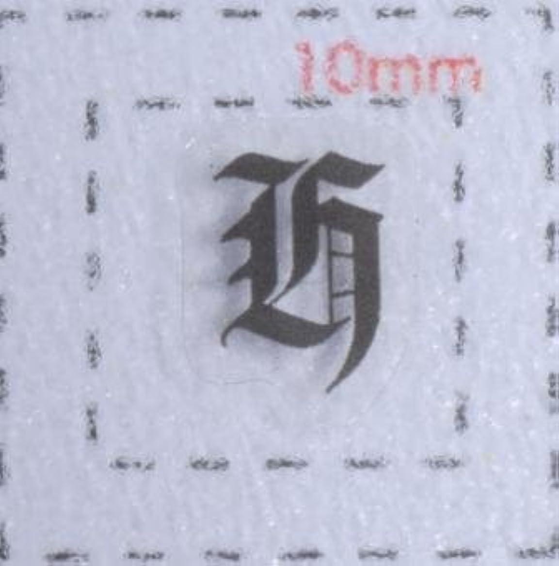 キャリアプット鳩ネイルシール【アルファベット?イニシャル】大文字4 英字(H)9枚入