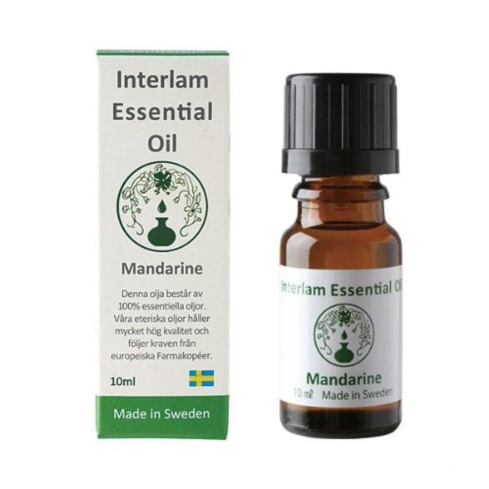 震える物理的に省略するInterlam Essential Oil マンダリン 10ml