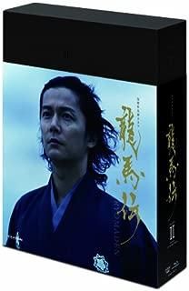 NHK Taiga Drama Ryomaden Kanzen Ban Blu-ray Box 2 (season2)