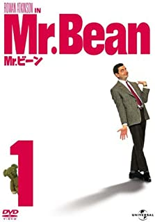 Mr.ビーン!VOL.1 [DVD]