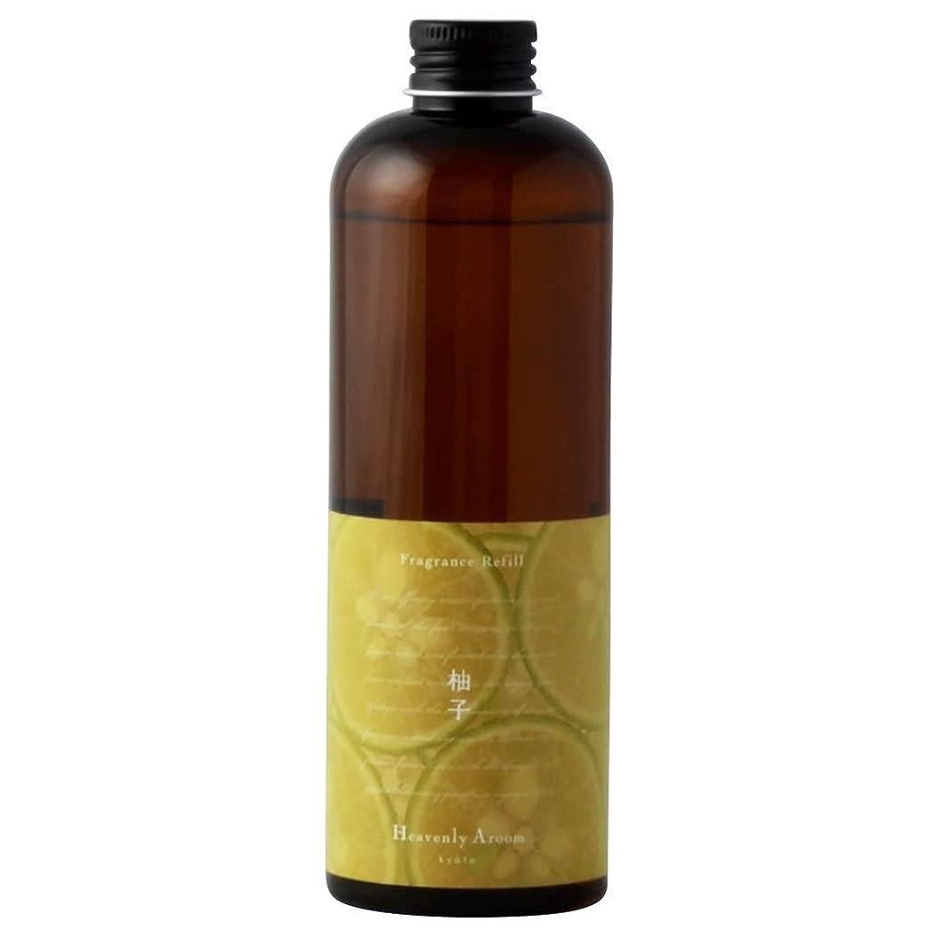 合体反抗過敏なHeavenly Aroomフレグランスリフィル 柚子 300ml