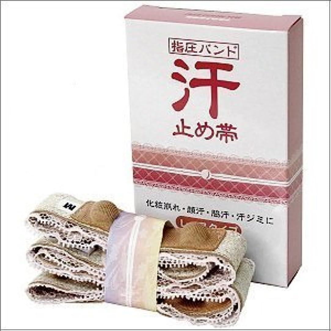 句読点豪華な所有権汗止め帯 レースタイプ (M(850~950mm), ホワイト)