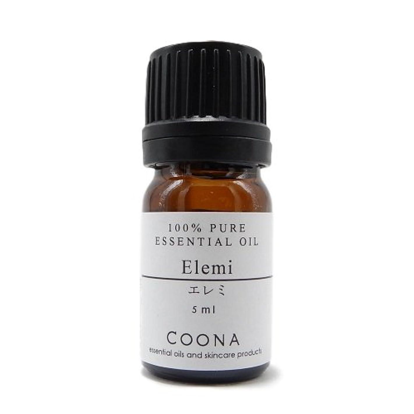 レクリエーションソブリケット強調エレミ 5 ml (COONA エッセンシャルオイル アロマオイル 100%天然植物精油)