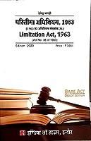 Limitation Act Diglot English Hindi Edition