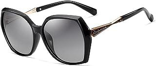 نظارات شمسية مستقطبة كيه إتش فيتديا للنساء، نظارات شمسية للحماية من الأشعة فوق البنفسجية، إطار مريح وخفيف الوزن للغاية