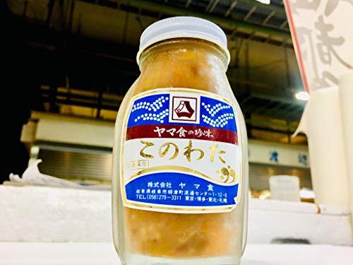 国産 このわた 110g 日本三大珍味 なまこの腸の塩辛は酒の肴に!