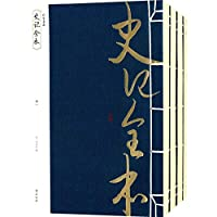 Records of the whole of the wire-bound collection(Chinese Edition)