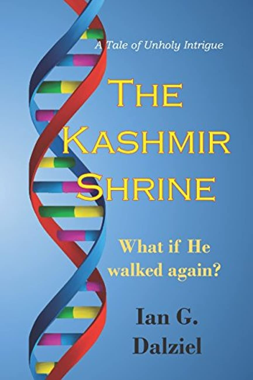 正気シード新聞The Kashmir Shrine: What if He walked again?