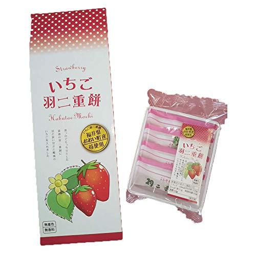 おおい いちご羽二重餅(10個入り)×2箱