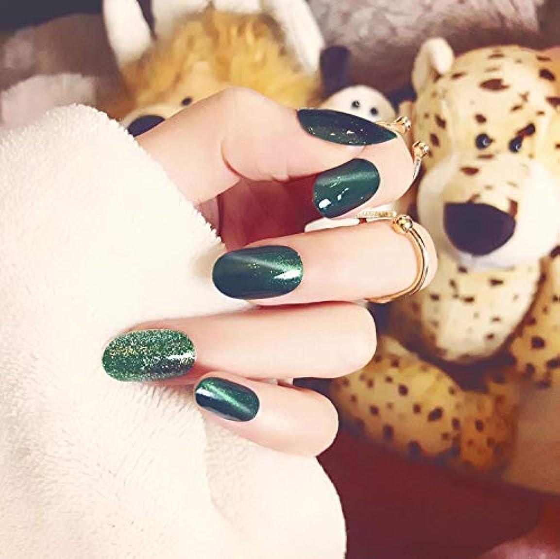 スポット保持血まみれのins人気のある 24個入り ネイルチップ ジェルネイルの光疗法 無地ネイルチップ 猫目石 手作りネイルアートチップ (グリーン)