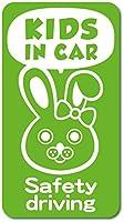 imoninn KIDS in car ステッカー 【マグネットタイプ】 No.45 ウサギさん2 (黄緑色)