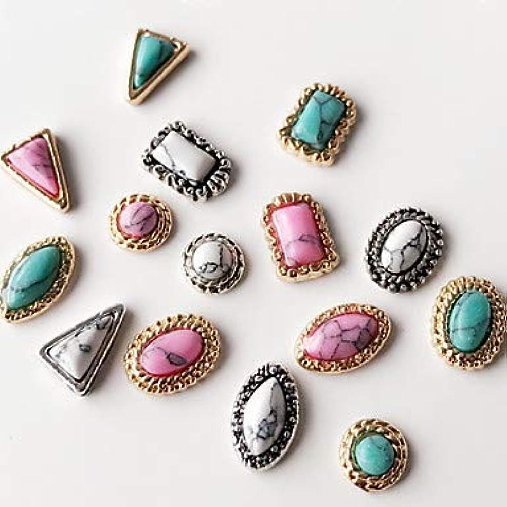 答え脚染色10個混合スタイル混合色古代の宝石ネイルアートの装飾に戻ります