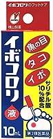 【第2類医薬品】イボコロリ 10mL ×4