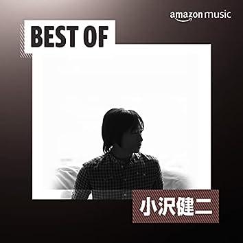 Best of 小沢健二