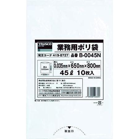 TRUSCO 業務用ポリ袋0.035X45L(透明) B0045N