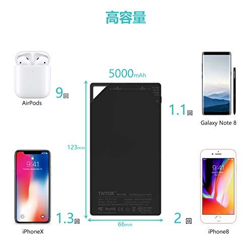 TNTORモバイルバッテリー軽量小型超薄6mm5000mAhスマホ充電器持ち運び便利iPhone&Android対応地震/災害/旅行/出張用(ブラック)【PSE認証済】