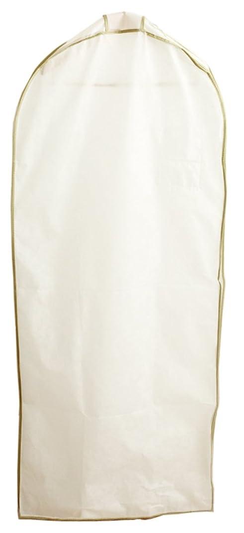 どこか嫌がらせ変色するエーワン 洋服カバー WORTHY WORK プレーン マチ付サイドファスナーカバー(コート?ワンピース用) 2枚組 SA324