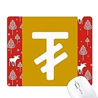 通貨記号モンゴル国Tugrik MNT クリスマス森嶺