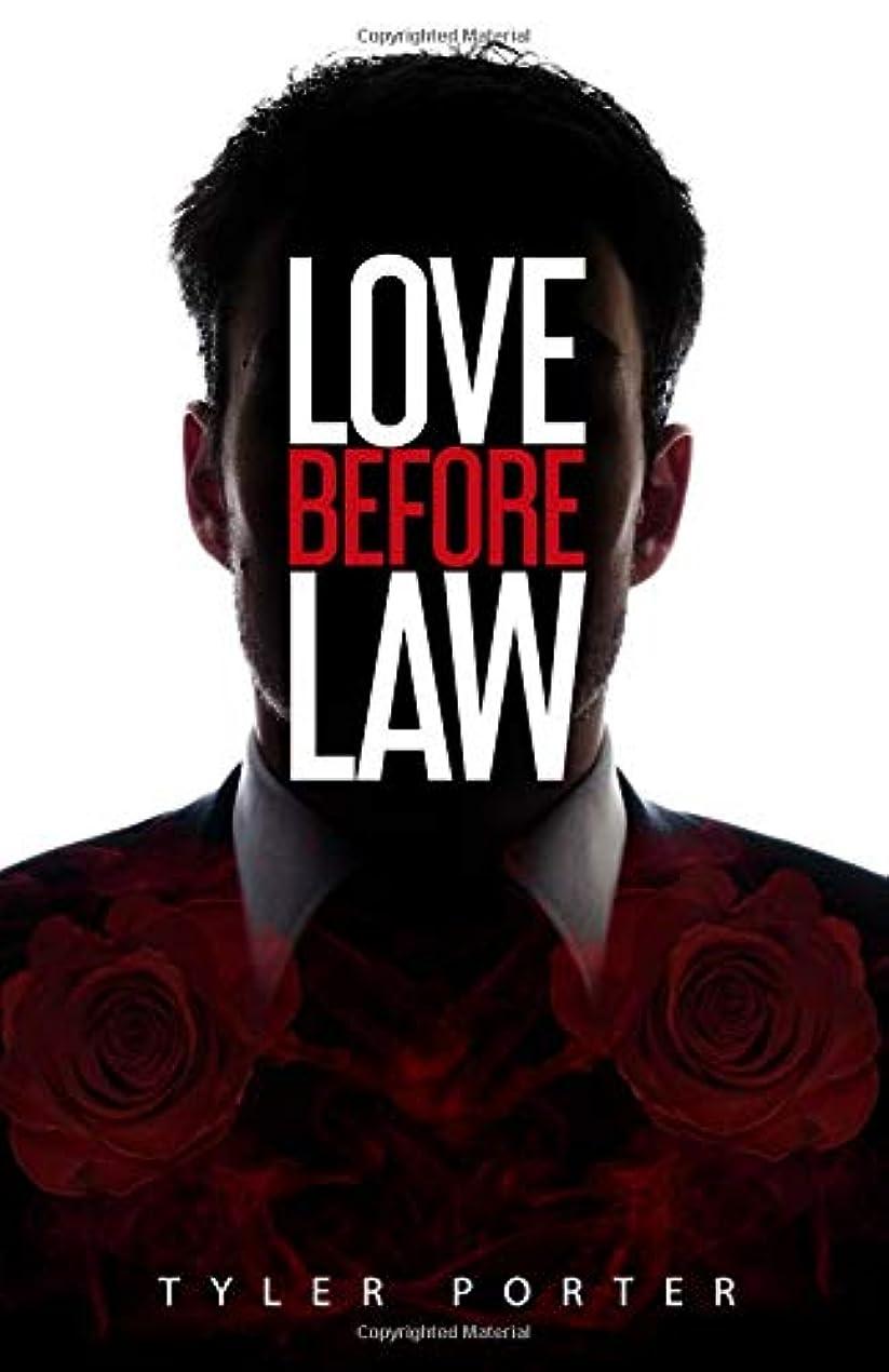 スキル平らにするディスカウントLove Before Law