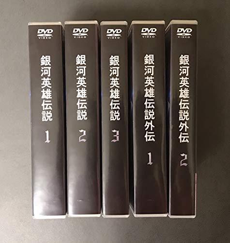 銀河英雄伝説 DVD TV全162話+劇場版 コンプリート セット