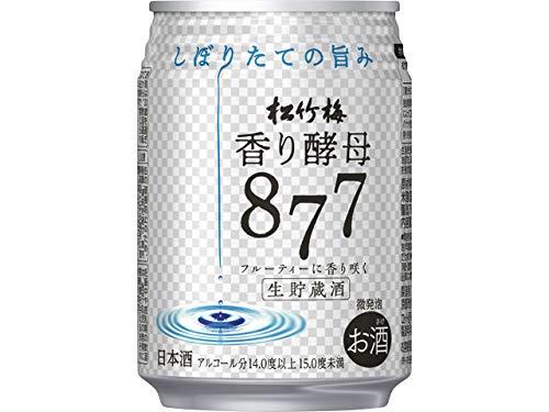 松竹梅 かおりカン 酵母877缶 [ 日本酒 250ml ]