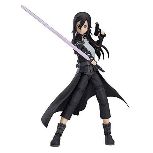 Yang baby Sword Art Online II: Kirito (versión en línea de Gun Gale) Figura de acción de Figma