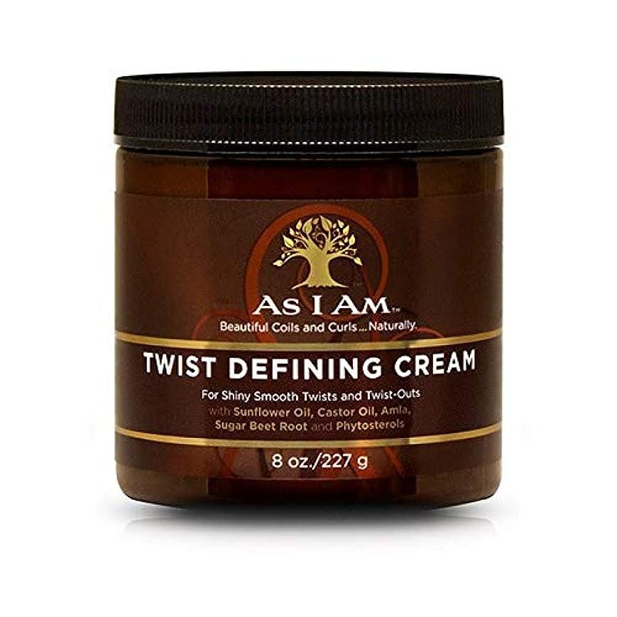 ハシー相手収容する[AS I AM] 私は当然だとしてスタイリングクリーム227グラムを定義ねじります - AS I AM Naturally Twist Defining Styling Cream 227g [並行輸入品]