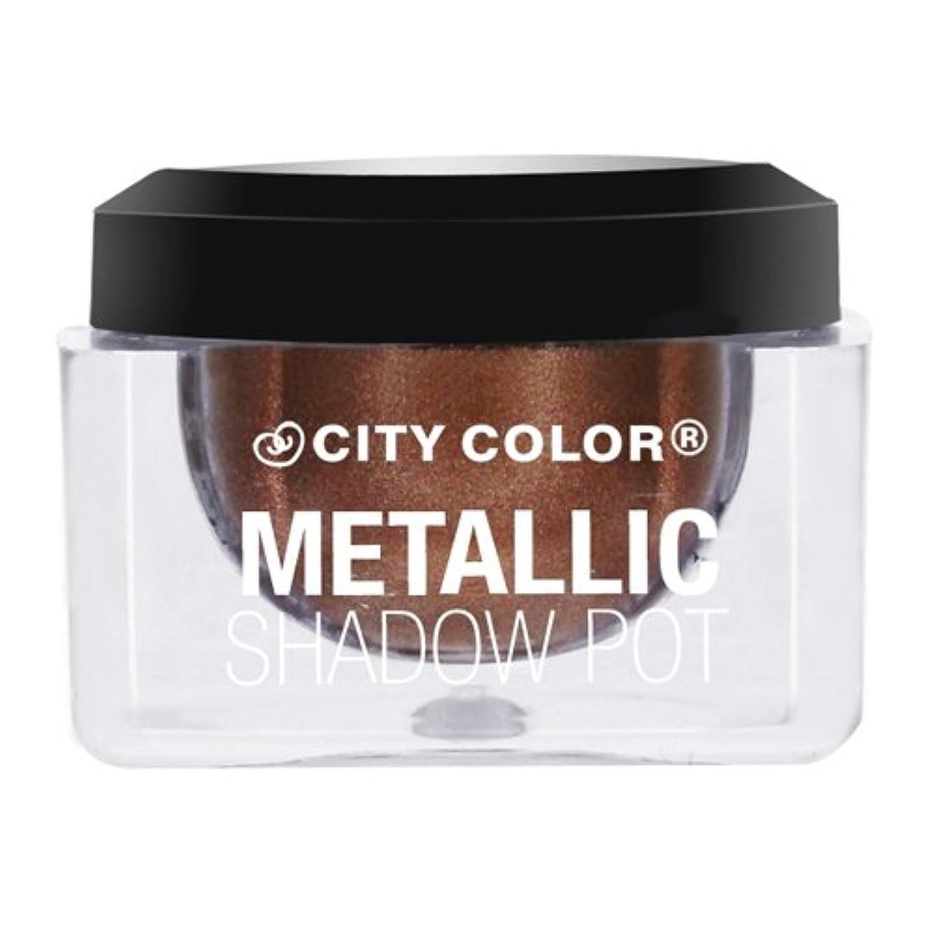 レーニン主義啓発する知る(3 Pack) CITY COLOR Metallic Shadow Pot - Cosmo (並行輸入品)